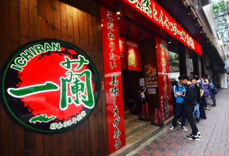 ICHIRAN Ramen Causeway Bay Hong Kong Entrance 2